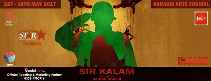 SIR KALAM - Karachi Run