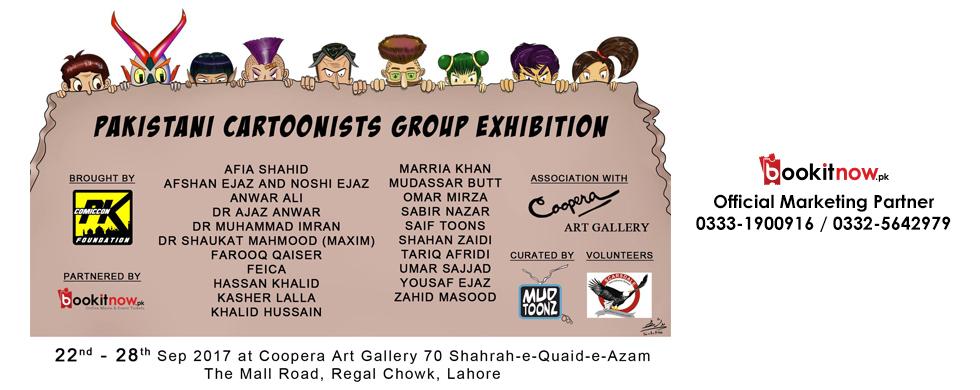 pakistani cartoonists group exhibition 1