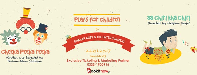 Sunday Theatre for Children