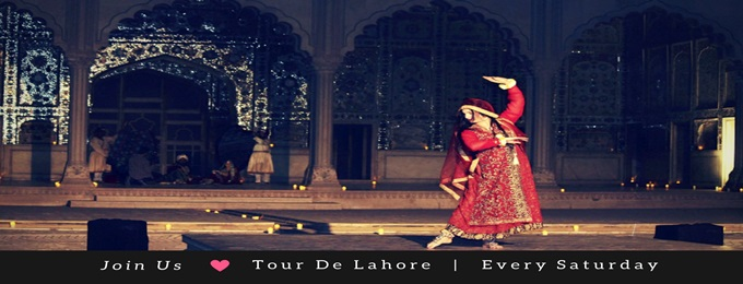 tour de lahore | history by night