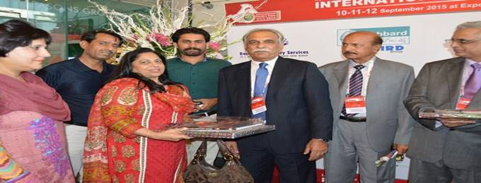 19th international poultry expo-2017