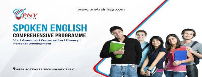 learn spoken english comprehensive programme (arfa tower)