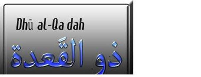 Start of Dhul-Qa'dah