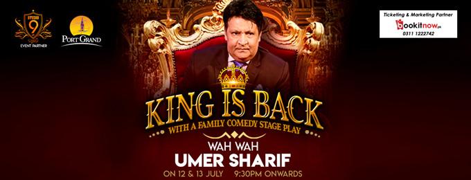 Wah Wah Umar Sharif