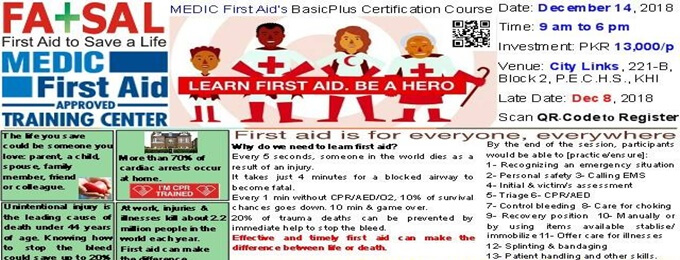 medic first aid (usa) certification course - karachi