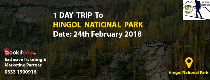1 Day Trip to Hingol National Park