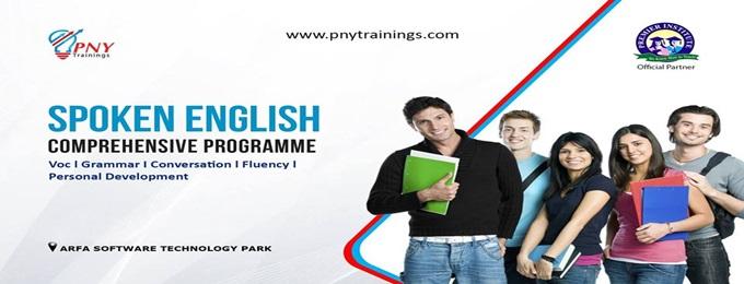 learn spoken english comprehensive programme