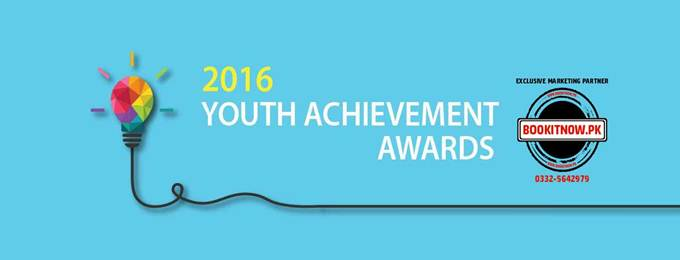 National Youth Achievement Awards 2016