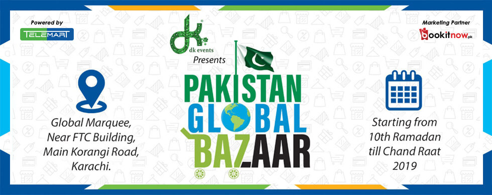 pakistan global bazaar powered by telemart