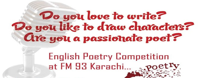 english poetry competition
